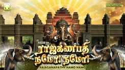 Lord Vinayagar Songs: Watch Latest Devotional Tamil Audio Song Jukebox 'Rajaganapathy Namo Namo' Sung By Nithyasree, Srihari, Devi, Mahanadhi Shobana and Harini. Best Tamil Devotional Songs | Tamil Bhakti Songs, Devotional Songs, Bhajans, and Pooja Aarti Songs