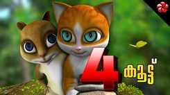 Watch Popular Children Malayalam Nursery Story 'Kathu 4 - Friendship' for Kids - Check out Fun Kids Nursery Rhymes And Baby Songs In Malayalam