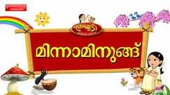 Malayalam Nursery Rhymes: Kids Video Song in Malayalam 'Glow Bug'