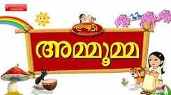 Malayalam Nursery Rhymes: Kids Video Song in Malayalam 'Ammamma'