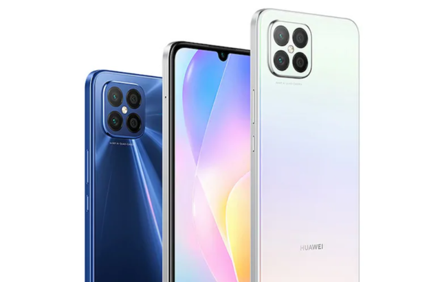 Huawei Nova 8 SE smartphone with 66W fast charging launched