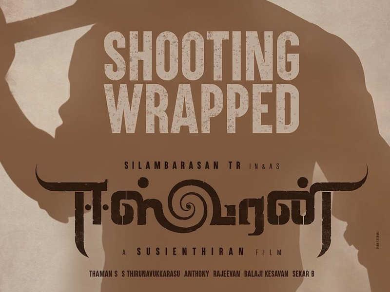 Silambarasan confirms completing Eeswaran shoot
