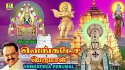 Listen To Latest Devotional Tamil Audio Song 'Tirupathi Perumal' Sung By S.P.Balasubrahmanyam and Mahanadhi Shobana. Best Tamil Devotional Songs | Tamil Bhakti Songs, Devotional Songs, Bhajans, and Pooja Aarti Songs