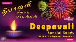 Check Out Popular Deepawali Special Devotional Tamil Audio Song Jukebox. Best Tamil Devotional Songs | Tamil Bhakti Songs, Devotional Songs, Bhajans, and Pooja Aarti Songs