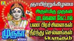 Check Out Latest Devotional Tamil Audio Song Jukebox Of 'Lord Murugan' Sung By Pushpavanam Kuppuswamy. Best Tamil Devotional Songs | Tamil Bhakti Songs, Devotional Songs, Bhajans, and Pooja Aarti Songs