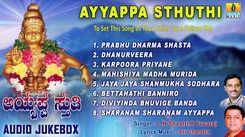 Ayyappa Swamy Bhakti Geethegalu: Watch Popular Kannada Devotional Video Song 'Ayyappa Sthuthi' Jukebox. Popular Kannada Devotional Songs   Kannada Bhakti Songs, Devotional Songs, Bhajans, and Pooja Aarti Songs
