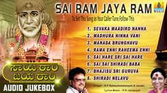 Sai Baba Bhakti Songs: Watch Popular Kannada Devotional Video Song 'Sai Ram Jaya Ram' Jukebox. Popular Kannada Devotional Songs   Kannada Bhakti Songs, Devotional Songs, Bhajans, and Pooja Aarti Songs