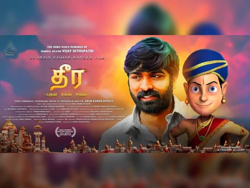 Vijay Sethupathi to lend his voice for animation film