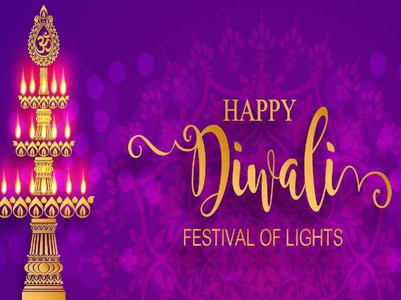 Happy Diwali 2020 Wishes Images Quotes Messages Choti Diwali Status Wallpaper Photos Sms Greetings And Pics