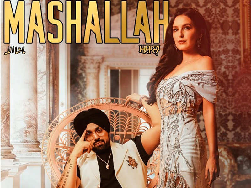 The first look poster of Deep Money ft. Isabella Kaif 'Mashallah' is out