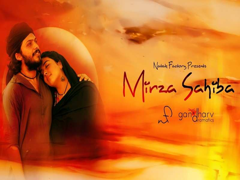 Romantic tragedy Mirza Sahiba to be staged in Bengaluru on November 28