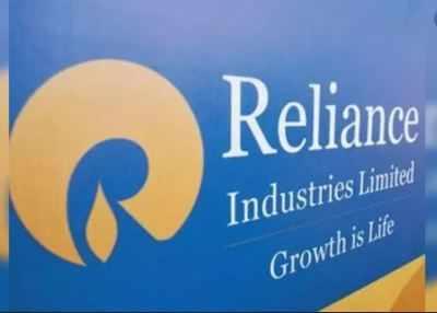 Reliance buys Urban Ladder
