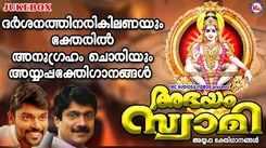 Lord Ayyappa Bhakti Songs: Watch Popular Malayalam Devotional Video Song 'Abhayam Swami' Jukebox. Popular Malayalam Devotional Songs | Malayalam Bhakti Songs, Devotional Songs, Bhajans, and Pooja Aarti Songs