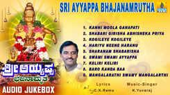 Ayyappa Bhakti Geethegalu: Watch Popular Kannada Devotional Video Song 'Sri Ayyappa Bhajanamrutha' Jukebox Sung By K Yuvaraj. Popular Kannada Devotional Songs   Kannada Bhakti Songs, Devotional Songs, Bhajans, and Pooja Aarti Songs