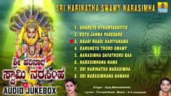 Sri Lakshmi Narasimha Bhakti Songs: Watch Popular Kannada Devotional Video Song 'Sri Harinatha Swamy Narasimha' Jukebox. Popular Kannada Devotional Songs   Kannada Bhakti Songs, Devotional Songs, Bhajans, and Pooja Aarti Songs