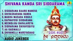 Lord Shiva Bhakti Geethegalu: Watch Popular Kannada Devotional Video Song 'Shivana Kanda Sri Siddarama' Jukebox. Popular Kannada Devotional Songs   Kannada Bhakti Songs, Devotional Songs, Bhajans, and Pooja Aarti Songs