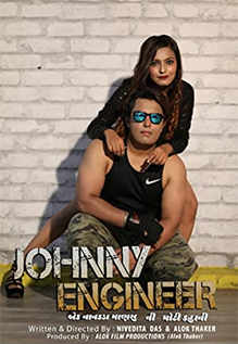 Johnny Engineer