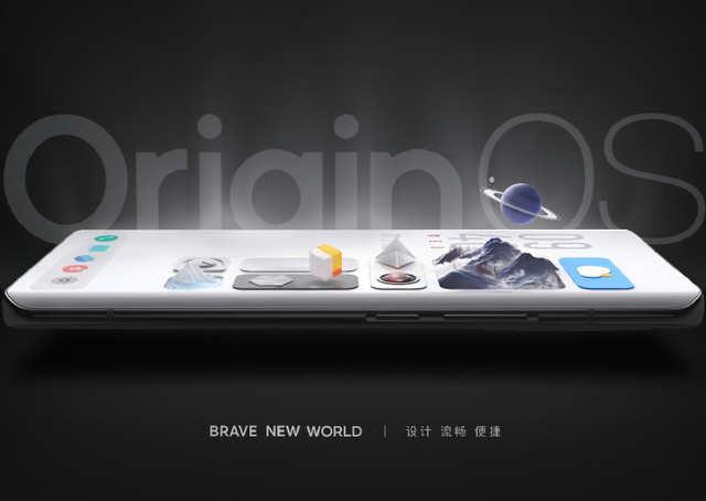 Vivo confirms list of smartphones to get OriginOS update
