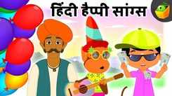 Popular Kids Songs and Hindi Happy Songs for Kids - Check out Children's Nursery Rhymes, Baby Songs, Fairy Tales In Hindi