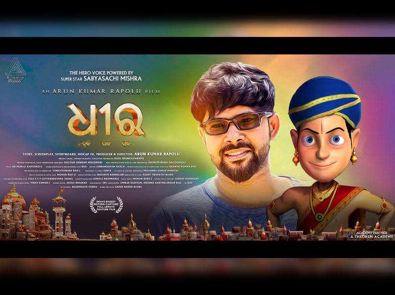 Sabyasachi dubs for an animation film on Tenali Rama