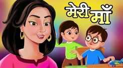 Most Popular Kids Shows In Hindi - Meri Maa | Videos For Kids | Kids Cartoons | Cartoon Animation For Children