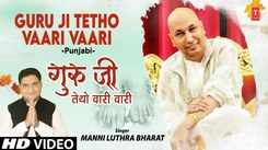 Guru Ji Bhajan: Watch Popular Hindi Devotional Video Song 'Guru Ji Tetho Vaari Vaari' Sung By Manni Luthra Bharat. Popular Hindi Devotional Songs of 2020 | Manni Luthra Bharat Songs, Devotional Songs, Kirtans and Pooja Aarti Songs