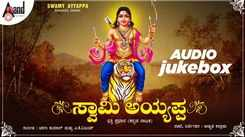 Ayyappa Swamy Bhakti Songs: Watch Popular Kannada Devotional Video Song 'Swamy Ayyappa' Jukebox. Popular Kannada Devotional Songs   Kannada Bhakti Songs, Devotional Songs, Bhajans, and Pooja Aarti Songs