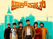 Chandu Gowda releases the poster of his upcoming film Jackpot