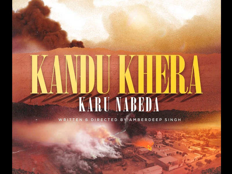 Amberdeep Singh announces his new project 'Kandu Khera Karu Nabeda'
