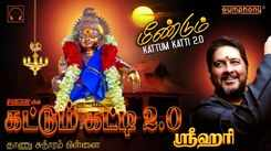 Lord Ayyappan Geethangal: Check Out Latest Devotional Tamil Audio Song Jukebox Of 'Kattum Katti 2.0' Sung By Srihari. Best Tamil Devotional Songs | Tamil Bhakti Songs, Devotional Songs, Bhajans, and Pooja Aarti Songs