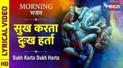 Hindi Devotional And Spiritual Song 'Sukh Karta Dukh Harta' Sung By Group Chant | Hindi Bhakti Songs, Devotional Songs, Bhajans and Pooja Aarti Songs | Group Chant Songs | Hindi Devotional Songs