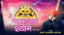 Watch Popular Hindi Devotional Video Song 'Mera Khatu Wala Shyam' Sung By 'Amit Sharma'. Popular Hindi Devotional Songs of 2020 | Hindi Bhakti Songs, Devotional Songs, Bhajans and Pooja Aarti Songs