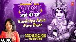 Krishna Bhajan: Listen To Popular Hindi Devotional Audio Song 'Kanhaiya Aaye Mere Dwar' Sung By Navdeep Kaur Dang. Popular Hindi Devotional Songs of 2020 | Navdeep Kaur Dang Songs, Devotional Songs, Kirtans and Pooja Aarti Songs