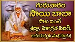 Check Out Latest Devotional Telugu Audio Song Jukebox Of 'Lord Sai Baba'. Best Telugu Devotional Songs | Telugu Bhakti Songs, Devotional Songs, Bhajans, and Pooja Aarti Songs