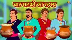Popular Kids Songs and Hindi Nursery Story 'Char Matko Ka Rahasya' for Kids - Check out Children's Nursery Rhymes, Baby Songs, Fairy Tales In Hindi
