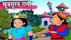 Most Popular Kids Shows In Hindi - Beautiful Princess | Videos For Kids | Kids Cartoons | Cartoon Animation For Children