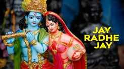 Hindi Bhajan Song: Latest Hindi Devotional Song 'Jay Radhe Jay' Sung by Yuvacharya Shyamsharandev