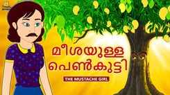 Check Out Popular Kids Song and Malayalam Nursery Story 'The Father's Magical Axe - മീശയുള്ള പെൺകുട്ടി' for Kids - Check out Children's Nursery Rhymes, Baby Songs, Fairy Tales In Malayalam