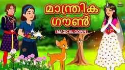 Watch Popular Children Malayalam Nursery Story 'Magical Gown - മാന്ത്രിക ഗൗൺ' for Kids - Check out Fun Kids Nursery Rhymes And Baby Songs In Malayalam