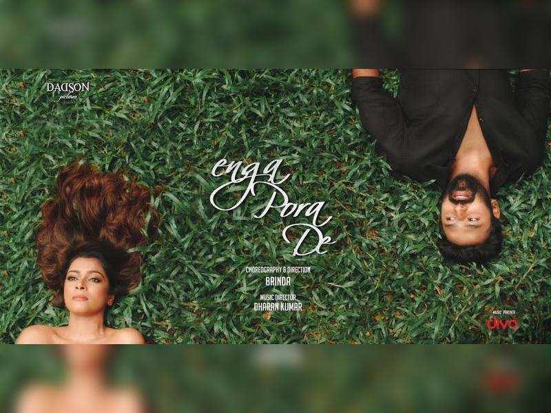 First look of Kiki Vijay's Enga Pora De out
