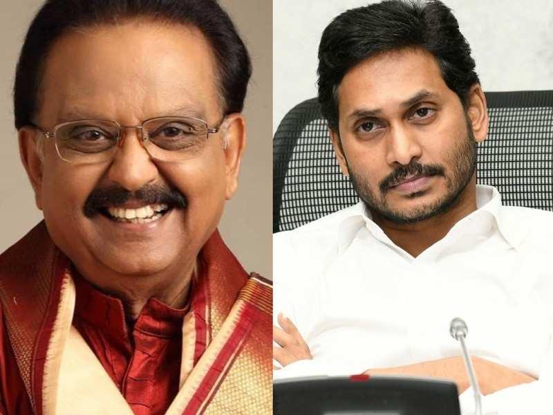 Andhra Government honors late singer SP Balasubrahmanyan
