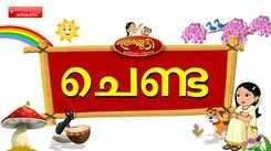 Nursery Rhymes in Malayalam: Children Video Song in Malayalam 'Chenda Karan'