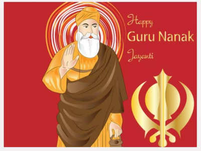 Guru Nanak Jayanti: Images, Cards, Pictures and GIFs