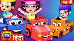 Watch Latest Children Hindi Nursery Story 'Lockdown Boredom' for Kids - Check out Fun Kids Nursery Rhymes And Baby Songs In Hindi