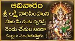 Watch Latest Devotional Telugu Audio Song Jukebox Of 'Lord Narasimha'. Best Telugu Devotional Songs | Telugu Bhakti Songs, Devotional Songs, Bhajans, and Pooja Aarti Songs