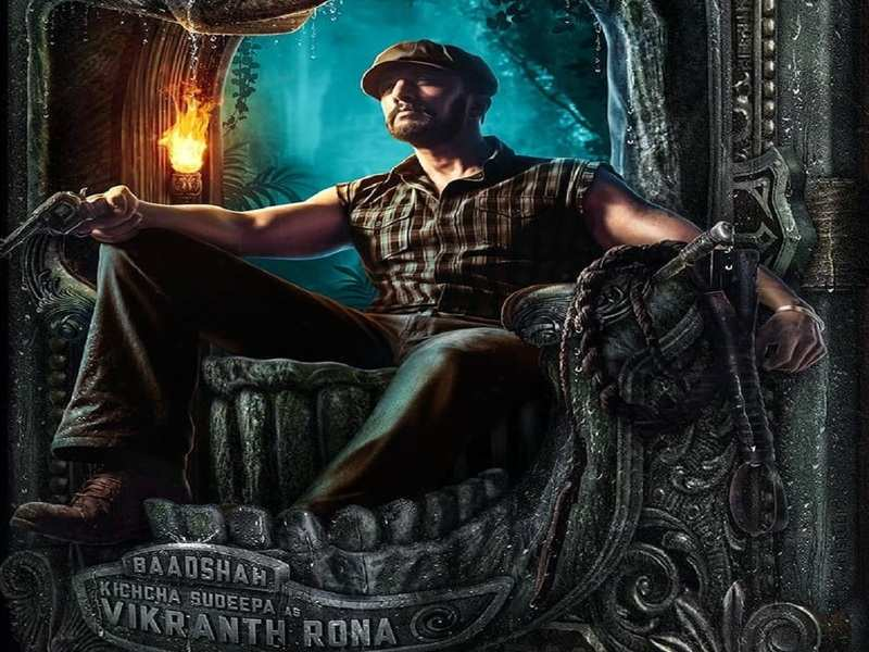 Sudeep-starrer Phantom to have a pan-India release?
