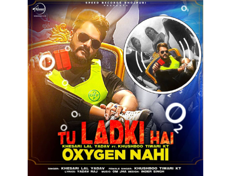 Khesari Lal Yadav receives applause for his new song 'Tu Ladki Hai Oxygen Nahi'