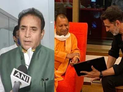 Maha HM reacts to UP CM's film city plan