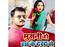 Arvind Akela Kallu is all set to treat fans with a new song 'Muani Ho Dad Ke Darad Se'