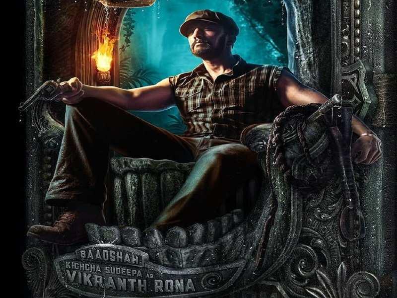 Will Sudeep's Phantom release in international languages too?